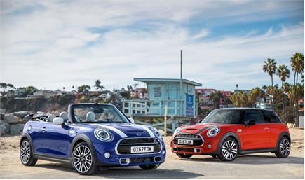 नए फीचर्स और दमदार इंजन के साथ भारत अाई Mini Cooper