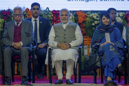 PM मोदी ने किया जोजिला सुरंग का शिलान्यास, कुतुब मीनार से 7 गुना ऊंचा...
