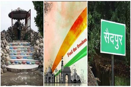 स्वतंत्रता दिवस: UP के इस गांव में 100 से अधिक लाल पी चुके हैं...