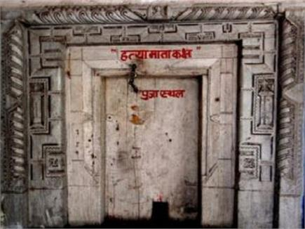 ये है एक रहस्यमयी मंदिर, जहां पुरोहित की एक गलती से हत्यादेवी बन गई...