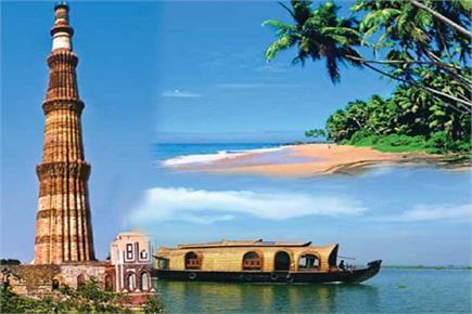 ये हैं भारत के टॉप 10 पर्यटन स्थल, देखें तस्वीरें