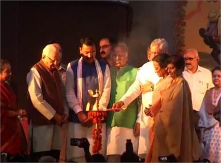 दो दिवसीय महाराष्ट्र दिवस समारोह का राज्यपाल राम नाईक ने किया समापन