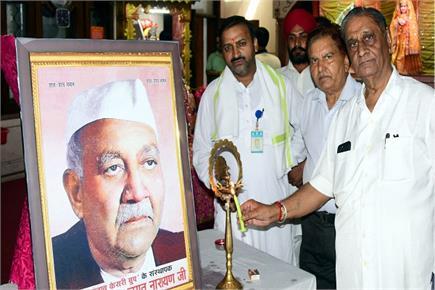 लुधियाना में अमर शहीद लाला जगत नारायण जी की याद में लगाया रक्तदान...