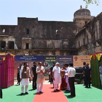 MP: पीएम मोदी ने राष्ट्रीय पंचायती राज दिवस का किया उद्घाटन, सरपंचों...