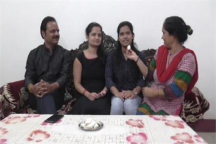 बेटियों ने फिर लहराया परचम, मन्नत ने 98% अंक हासिल कर किया टॉप