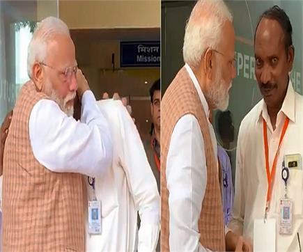 जब PM से मिल रो पड़े ISRO चीफ, मोदी ने बंधाया ढांढ़स (Watch pics)