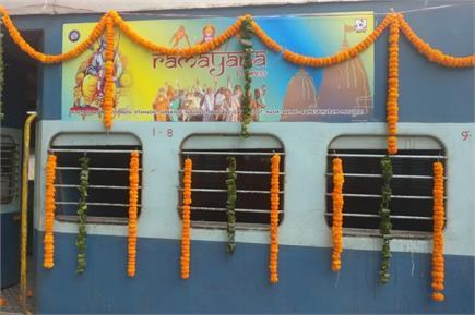 काफी शानदार है रामायण एक्सप्रेस, श्रीलंका तक कर पाएंगे यात्रा