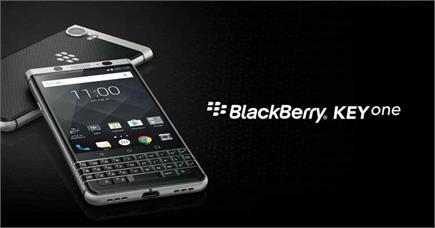 BlackBerry का KEYone स्मार्टफोन हुअा सस्ता, जानें नया दाम