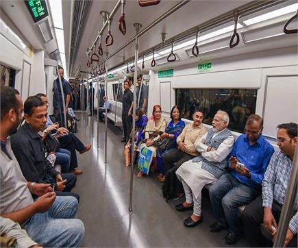 दिल्ली मेट्रो में आम लोगों के साथ PM मोदी ने किया सफर