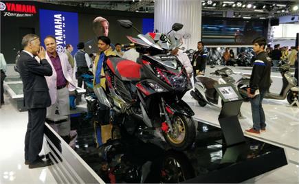 Yamaha ने अपने इस नए स्कूटर का जारी किया टीजर
