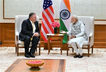 US विदेश मंत्री माइक पोम्पियो ने PM मोदी और एस जयशंकर से की मुलाकात