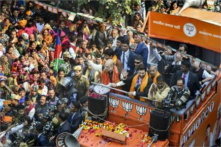 दिल्ली चुनाव 2020- प्रचार का आखिरी दिन, BJP-AAP और कांग्रेस ने जुटी...