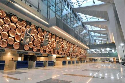यह है भारत के सबसे खूबसूरत एयरपोर्ट