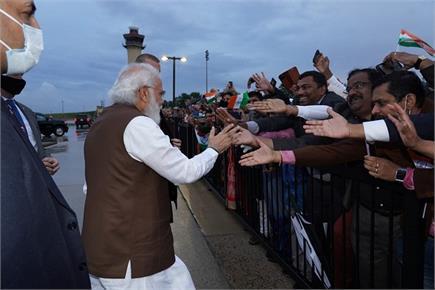 pm modi US visit: PM मोदी के अमेरिका दौरे की कुछ खास तस्वीरें