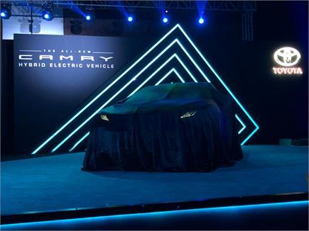 शानदार फीचर्स के साथ 2019 Toyota Camry Hybrid भारत में लांच