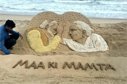 Mother's Day-सुदर्शन पटनायक ने रेत पर कुछ ऐसे दिखाया पीएम मोदी और...