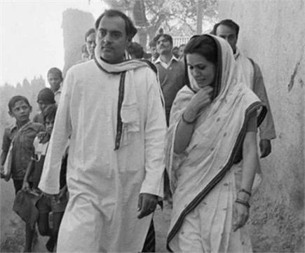 75वीं जयंती-देखिए राजीव गांधी की कुछ खास तस्वीरें