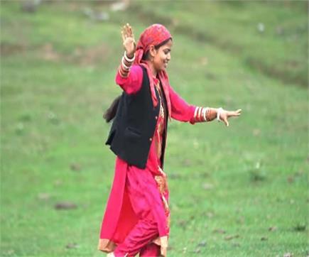 हिमाचल की इस बेटी का लोकगीत 'पिंक प्लाजो' Youtube पर वायरल (Watch...