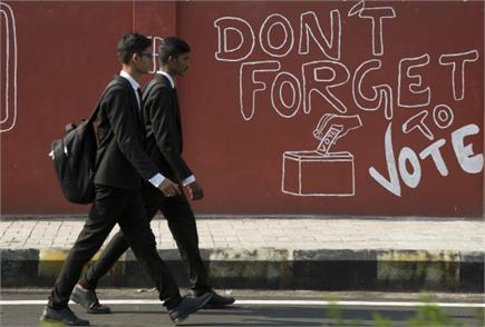 pics of the Day: वोट डालने के लिए ऐसे किया जा रहा मतदाताओं को जागरुक