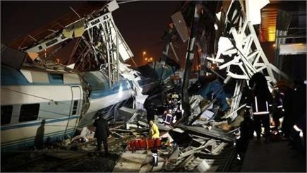 तुर्की में भयानक हाई स्पीड ट्रेन हादसे की तस्वीरें