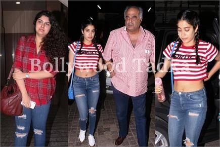 बोनी और बहन अंशुला के साथ फिल्म देखने पहुंची जाह्नवी पापा का हाथ...