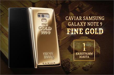 गोल्ड एडिशन में आया Samsung Galaxy Note 9