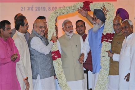 लोकसभा चुनाव- रिजल्ट से पहले ही भाजपा में जश्न का माहौल, NDA...