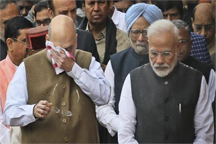 संसद आतंकी हमले की 18वीं बरसी- पीएम मोदी सहित अन्य पार्टियों के...
