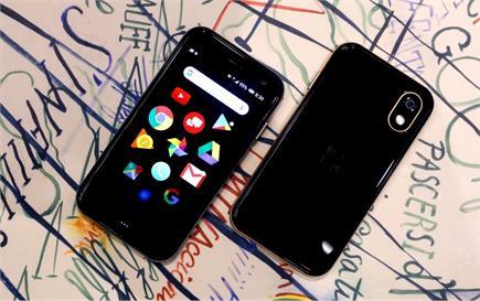 3.3 इंच की डिस्प्ले वाला एंड्रॉयड स्मार्टफोन लांच, फीचर्स कर देंगे...