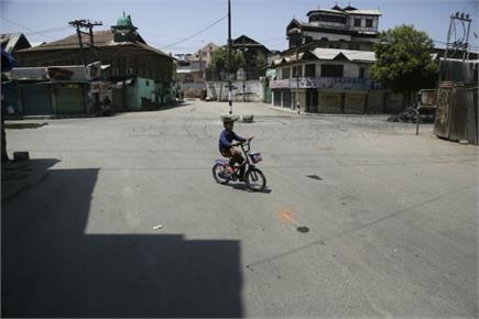 Pic of the day: कश्मीर में सुनसान पड़ीं सड़कें, अमरनाथ यात्रा रोकी