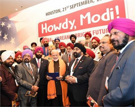 Howdy Modi: ह्यूस्टन में गूंजा मोदी-मोदी