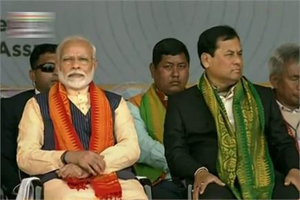 असम: बोडो शांति समझौते के जश्न में शामिल हुए PM मोदी