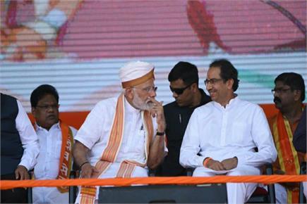 2 साल बाद मंच पर एकसाथ PM मोदी-उद्धव ठाकरे, साफा बांध नामांकन करने...