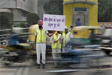 दिल्ली में पहले दिन दिखा Odd-even का असर, BJP नेता विजय गोयल का भी...