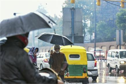 valentine's day पर बारिश ने तोड़ा कपल्स का दिल, दिल्ली में हुई झमाझम...