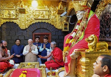 19 अक्तूबरः शिरडी साईं बाबा के दर पर PM मोदी, बीकानेर में राजनाथ की...