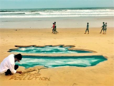 Earth Day: सुदर्शन पटनायक ने रेत पर कलाकृति उकेर दिया खूबसूरत मैसेज
