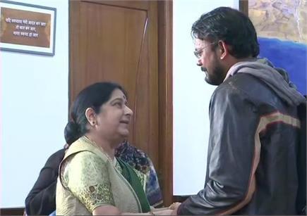 सुषमा स्वराज से गले लगकर रो पड़ा PAK जेल से लौटा हामिद