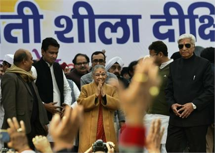 Pics of the day: शीला दीक्षित ने फिर संभाली दिल्ली की कमान