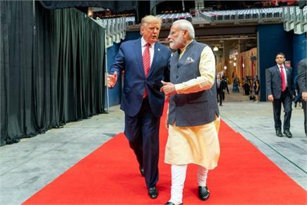ह्यूस्टन में दिखा भारत-अमेरिका की दोस्ती का रंग, Howdy Modi में छाए...