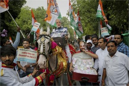संसद की झलकियां: कर्नाटक संकट पर कांग्रेस ने BJP के खिलाफ किया...