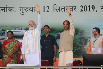 झारखंड में PM मोदी