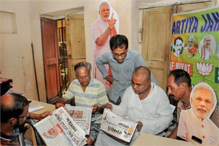 PICS of the day: लोकसभा चुनाव के संपन्न होने के बाद फुर्सत के पल...