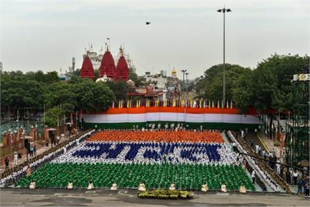 Independence Day: देखिए लालकिले पर फुल ड्रेस रिहर्सल की तस्वीरें