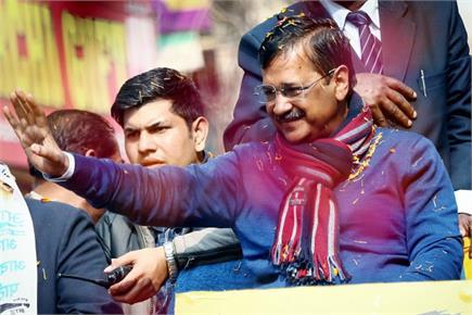दिल्ली विधानसभा चुनाव 2020: केजरीवाल ने किया रोड शो