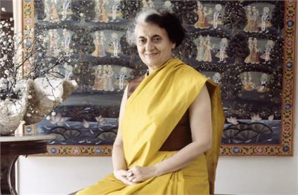 पूर्व प्रधानमंत्री इंदिरा गांधी की जयंती, देखिए उनकी कुछ अनदेखी...