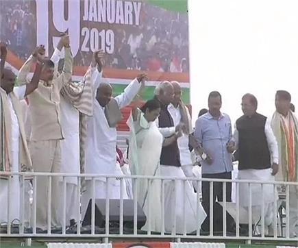 ममता की महारैली में दिखा BJP के खिलाफ दिग्गज नेताओं का जमावड़ा