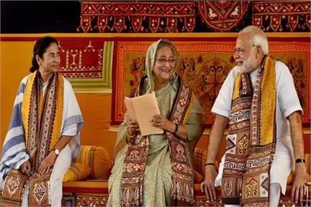 पश्चिम बंगाल- शेख हसीना के साथ शांति निकेतन पहुंचे मोदी, ममता बनर्जी...