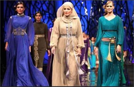 सऊदी अरब में पहला फैशनवीक शुरू, सिर्फ महलाएं देख सकेंगी कैटवॉक