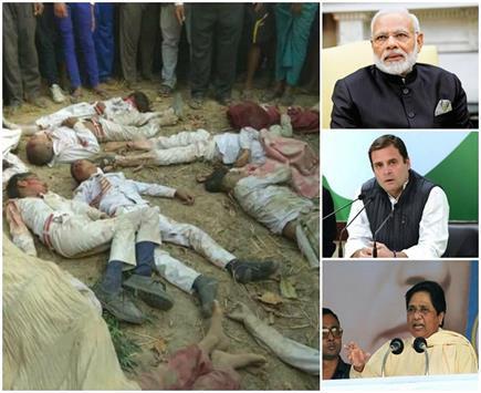 कुशीनगर हादसे में 13 बच्चों की मौत, इन राजनेताओं ने ट्वीट कर जताया...